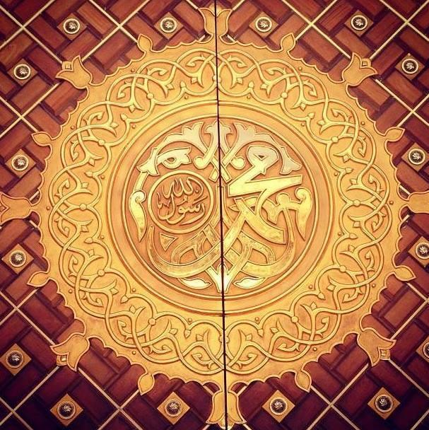 cc-2014-islamthanks
