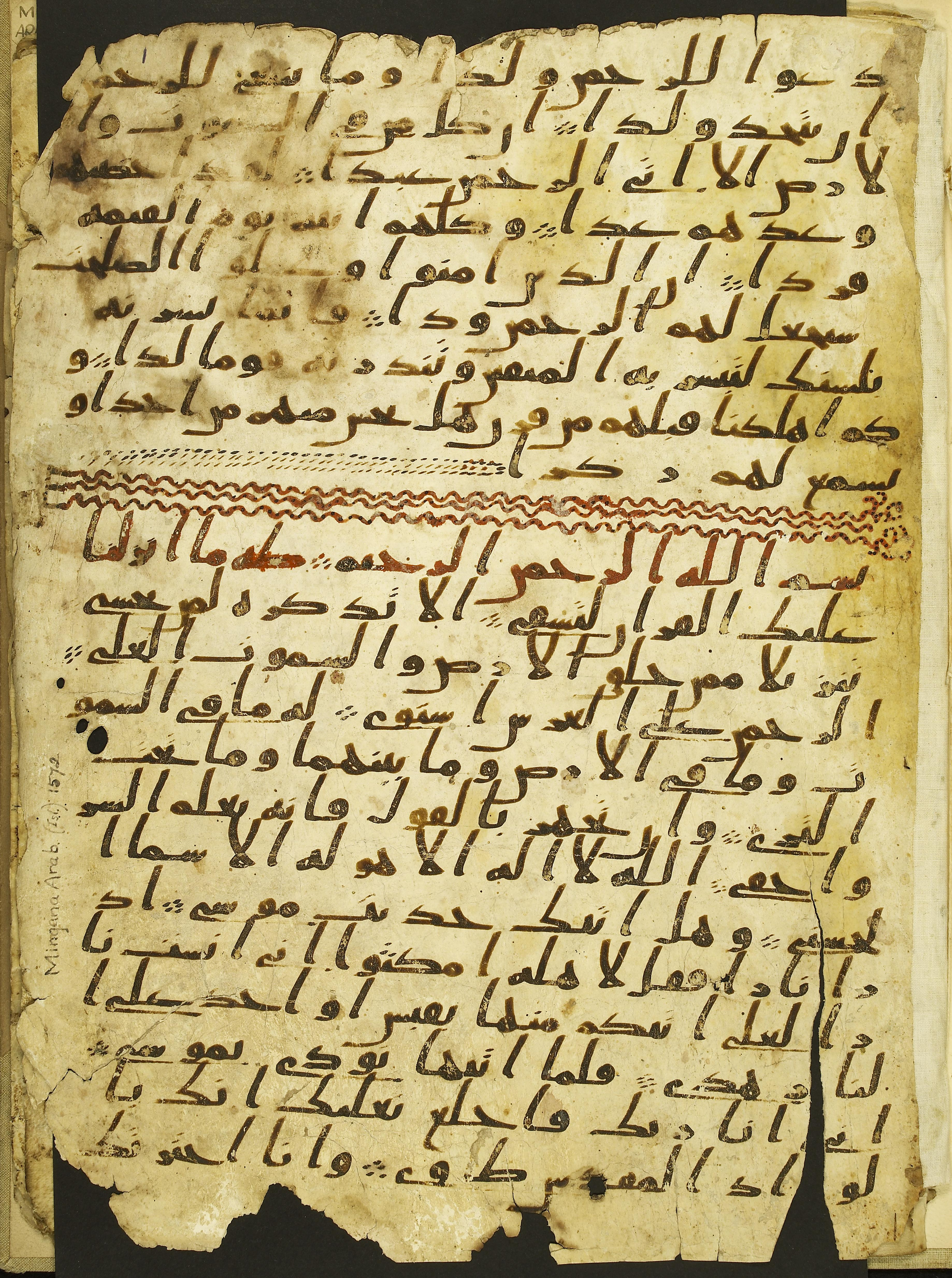 Radiocarbon (Carbon) Dating Of Manuscripts Of The Qur an